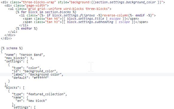 Where schema text goes